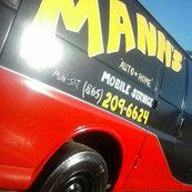 Manns Pro Exteriors & Interiors Inc Logo