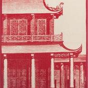 Beijing Tea Towel in Cherry by Thomas Paul
