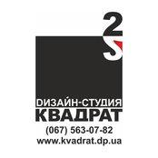 "design-studio ""KVADRAT""'s photo"