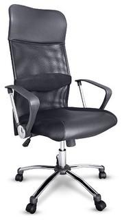 chaise de bureau fauteuil en cuir noir design contemporain chaise de bureau par. Black Bedroom Furniture Sets. Home Design Ideas