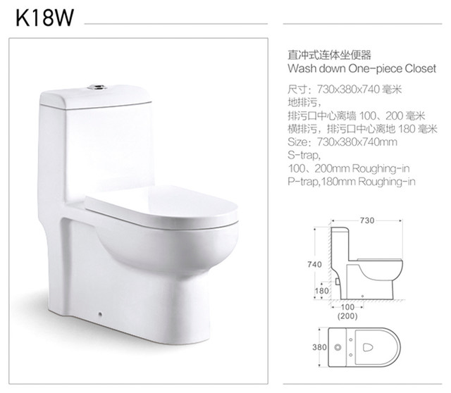 Hot chinese sanitary toilet bathroom supplies for Bathroom sanitary accessories