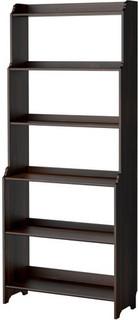 Vallvik Bookcase Scandinave Biblioth Que Par Ikea