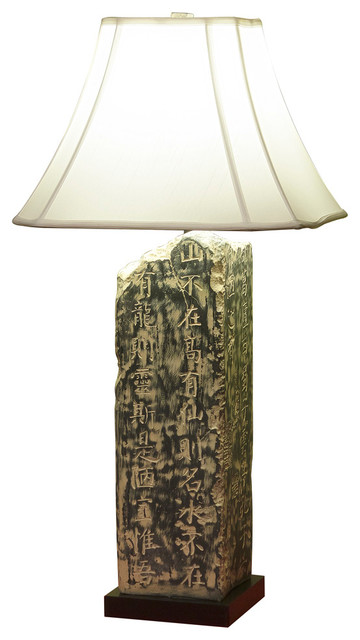 Zen Calligraphy Table Lamp Asian Table Lamps By China Furniture And Arts