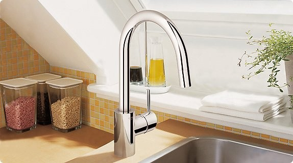 grohe concetto 32665 contemporary kitchen taps by. Black Bedroom Furniture Sets. Home Design Ideas