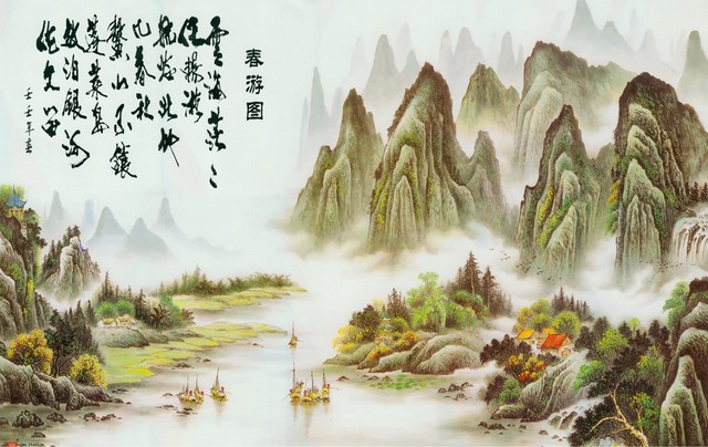 Chinese Landscape Painting Nature Wall Mural 7 Feet 11