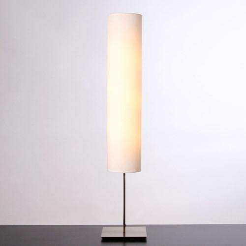 moare 36 floor lamp modern floor lamps by olighting. Black Bedroom Furniture Sets. Home Design Ideas