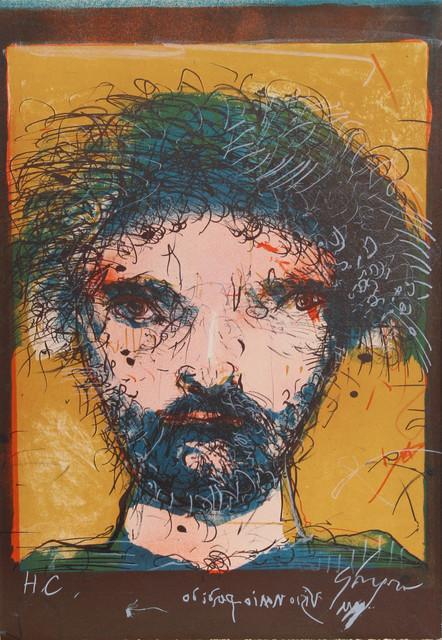 MOSHE GAT by WILLIAM HABER PUB. 1969 HC DJ DELUXE ED. 'FLAT SIGNED' 1ST ED