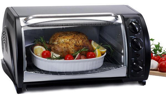 multifunctional convection toaster broiler oven contemporary toaster ovens by. Black Bedroom Furniture Sets. Home Design Ideas