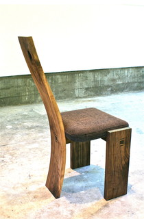 Walnut dining chairs by modern dining chairs for Modern dining chairs vancouver
