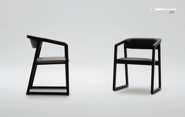 Ming Lounge Chair Contemporary Armchairs And Accent Chairs Sydney By