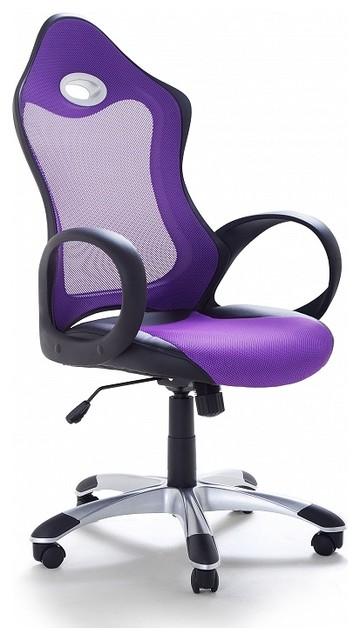 Chaise de bureau fauteuil design violet ichair contemporain chaise de - Fauteuil design violet ...