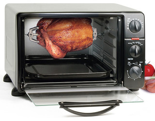 Rotisserie Toaster Oven Broiler - Contemporary - Toaster Ovens ...