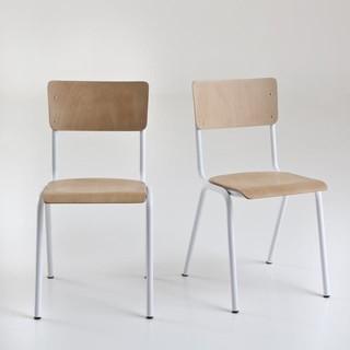 Chaises empilables style colier hiba lot de 2 - La redoute chaise longue ...