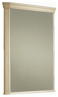 Fantastic  Bath Mirror Silver  Traditional  Bathroom Mirrors  Miami  By