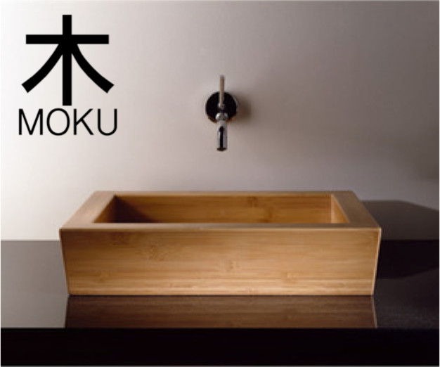 Rectangle bamboo basin asian bathroom basins melbourne by - Japanese style garden furniture brings harmony into your life ...