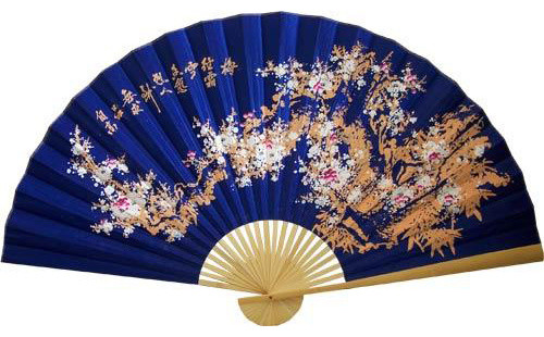 Sakura Blossoms On Electric Blue Chinese Wall Fan Asian