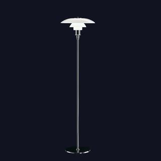 Louis poulsen ph 35 25 floor lamp modern floor lamps for Modern floor lamp philippines