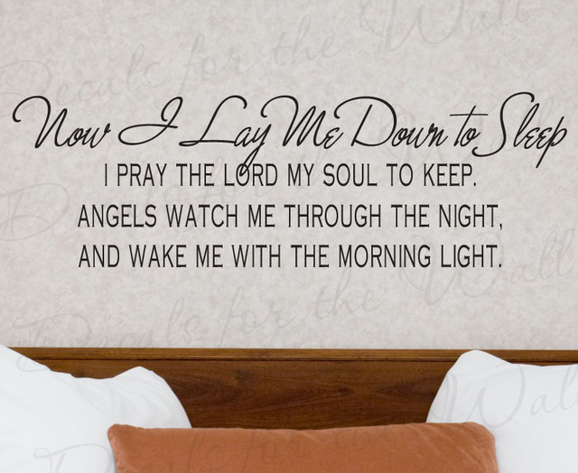 Wall Quote Decal Sticker Vinyl Now I Lay Me Down to Sleep ...