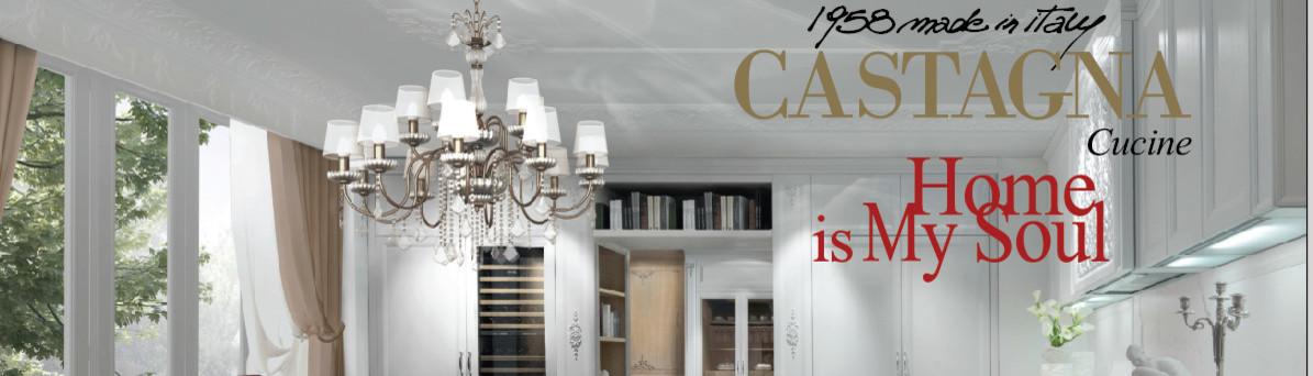 Italian home design toronto
