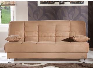Vegas Rainbow Brown Convertible Sofa Sleeper