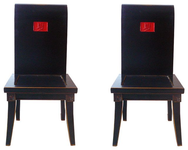 Pair Chinese Black Lacquer Red Quot Summer Quot Chairs