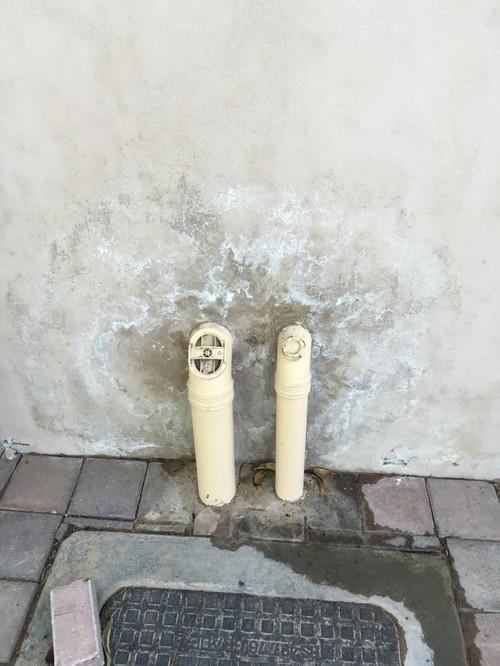 My Bathroom Floor Is Leaking : Leaking from bathroom