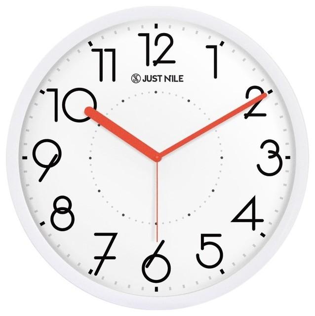 Justnile Silent Non Ticking Modern Wall Clock 13 White