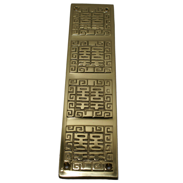 Oriental Push Plate - Front Doors - phoenix - by signaturethings