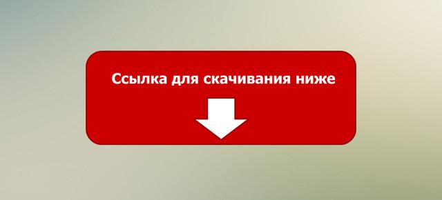 Movavi Video Editor 7 код активации - фото 6