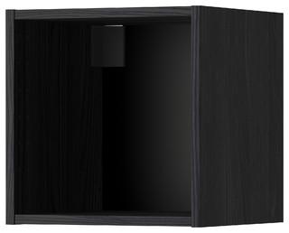 metod bauhaus look regalsysteme von ikea. Black Bedroom Furniture Sets. Home Design Ideas