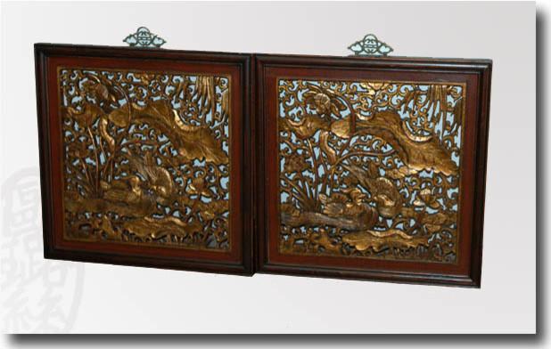 Antique Oriental Furniture eBay