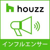 Houzzに登録している厚木市, 神奈川県, JPの桑原[Kuwahara]直美[Naomi]さん