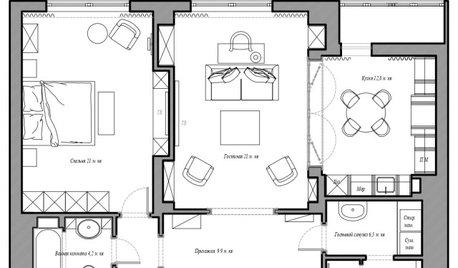 Поиск планировки: Квартира в подарок родителям [три планировки]