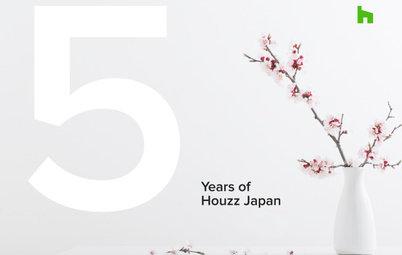 Houzz Japanは5周年を迎えました
