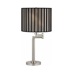 50 Most Popular Table Lamps With A Frosted Glass Shade For 2019 Houzz