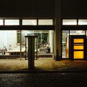 Foto von Erich Gassmann Architekten