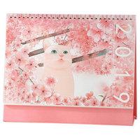 2019 Exquisite Cute Simple Notepad Desk Calendar, Cat Under The Cherry Tree