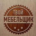 Фото профиля: ИП.Юдин Сергей