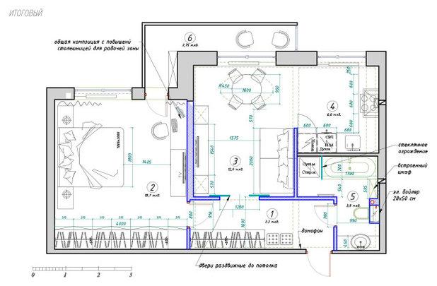 Поиск планировки: Двушка в панельке для молодой семьи [5 планов]