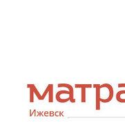 Фото пользователя Матрас.ру в Ижевске