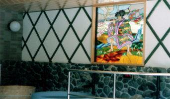 『うすずみ四季の彩色館』(岐阜県本巣市根尾村)の五右衛門のステンドグラス
