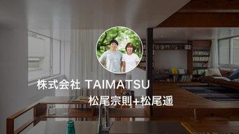Company Highlight Video by TAIMATSU    /    松尾宗則+松尾遥