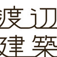 渡辺建築株式会社さんのプロフィール写真