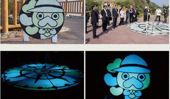 Landmark logo in the public park in Okinawa island