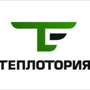 Фото пользователя Теплотория