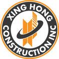 XingHong Construction Inc's profile photo