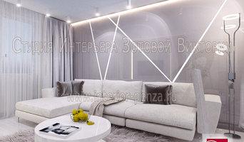 Дизайн Квартиры в Заречном Пензенской области