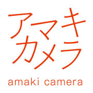 アマキカメラさんの写真