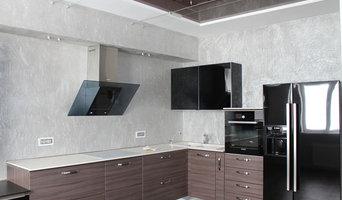Кухня. Декоративная отделка стен