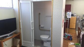 押入れトイレ